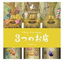 SEIGENSHA - THREE TREE SHOPS