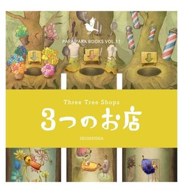 SEIGENSHA THREE TREE SHOPS
