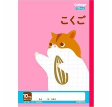 Kyokuto Associates co., ltd. - COLLEGE ANIMAL  NOTEBOOK KOKUGO 10 GRIDS