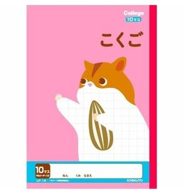 Kyokuto Associates co., ltd. COLLEGE ANIMAL  NOTEBOOK KOKUGO 10 GRIDS