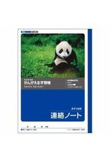Kyokuto Associates co., ltd. RENRAKU  NOTE - TATE 14 GYO