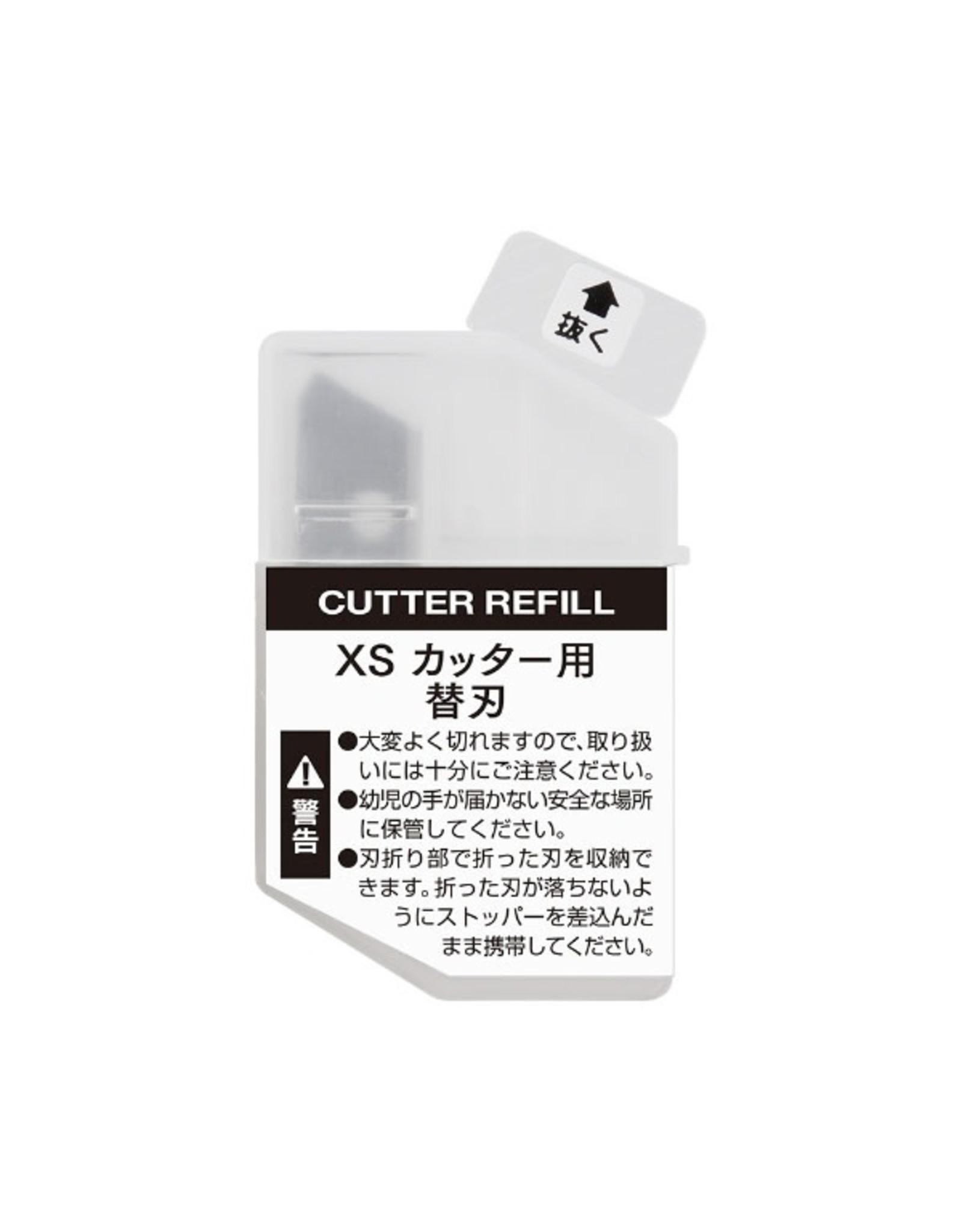 Designphil Inc. XS CUTTER REFILL