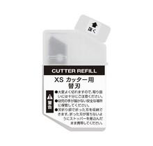 Designphil Inc. - XS CUTTER REFILL