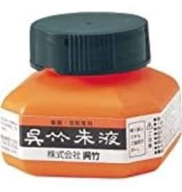 Kuretake Co., Ltd. KURETAKE RED INK