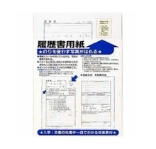 TOYO Co Ltd - RESUME