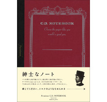 APICA Co., Ltd. CDS120S PREMIUM CD NOTEBOOK B5 5MM GRID 96PAGES RED
