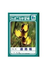 SHOWA NOTE CO., LTD. JAPONICA WORKBOOK RENRAKU  NOTEBOOK 14 LINE