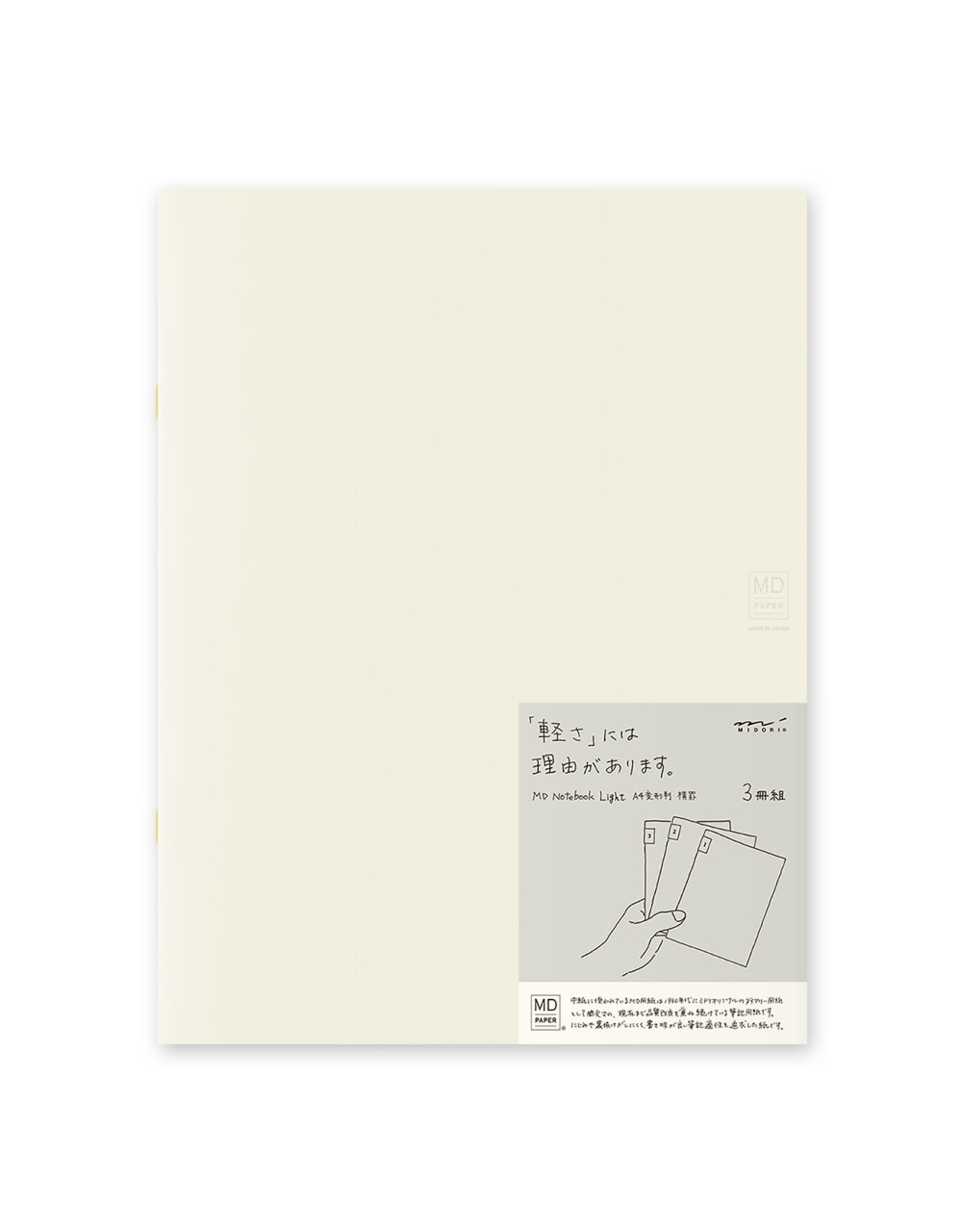 Designphil Inc. MD NOTEBOOK LIGHT LINED H275×W210×D3mm