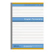 APICA Co., Ltd. GB1315N ENGLISH PENMANSHIP 15 LINES 30 SHEETS SEMI B5