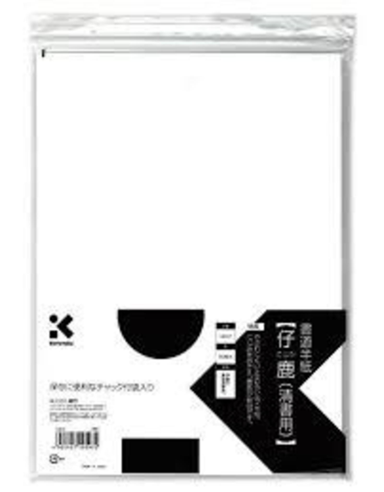 Kuretake Co., Ltd. CALLIGRAPHY PAPER