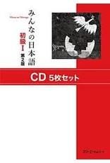 3A Corporation MINNA NO NIHOGO SHOKYU 1 CD SET OF 5