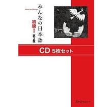 3A Corporation - MINNA NO NIHOGO SHOKYU 1 CD SET OF 5
