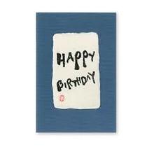 "HYOGENSHA - WASHI GREETING CARD ""HAPPY BIRTHDAY"""