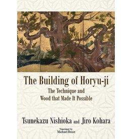 JPIC The building of Horyu-ji