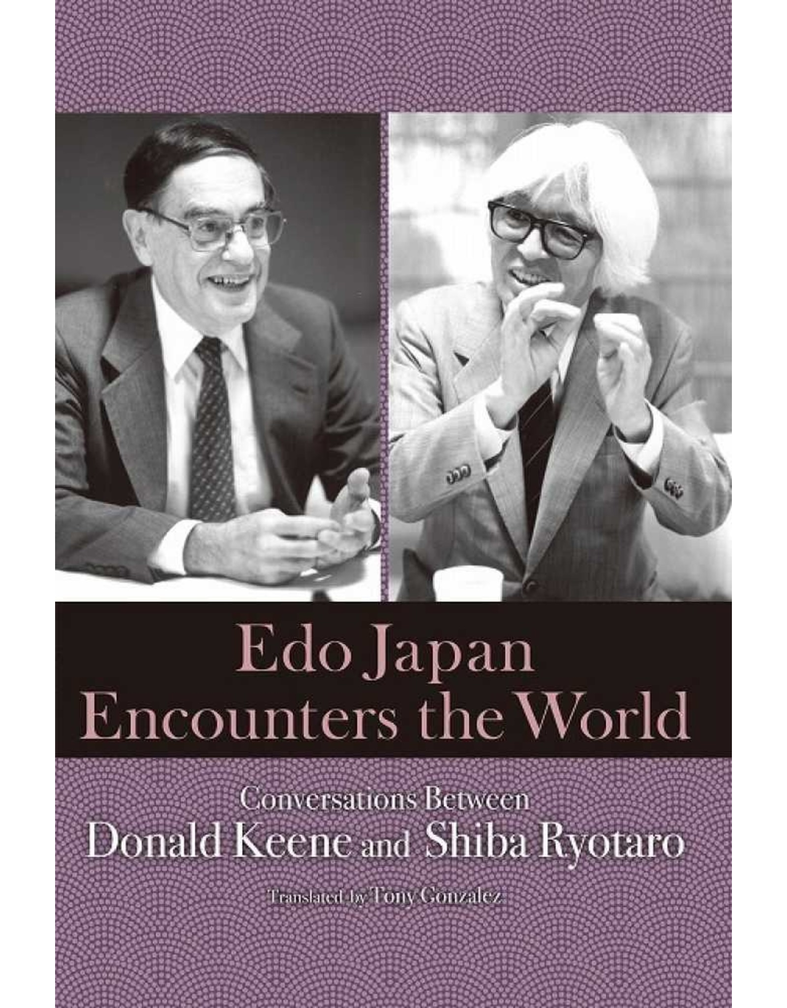 JPIC Edo Japan Encounters the World