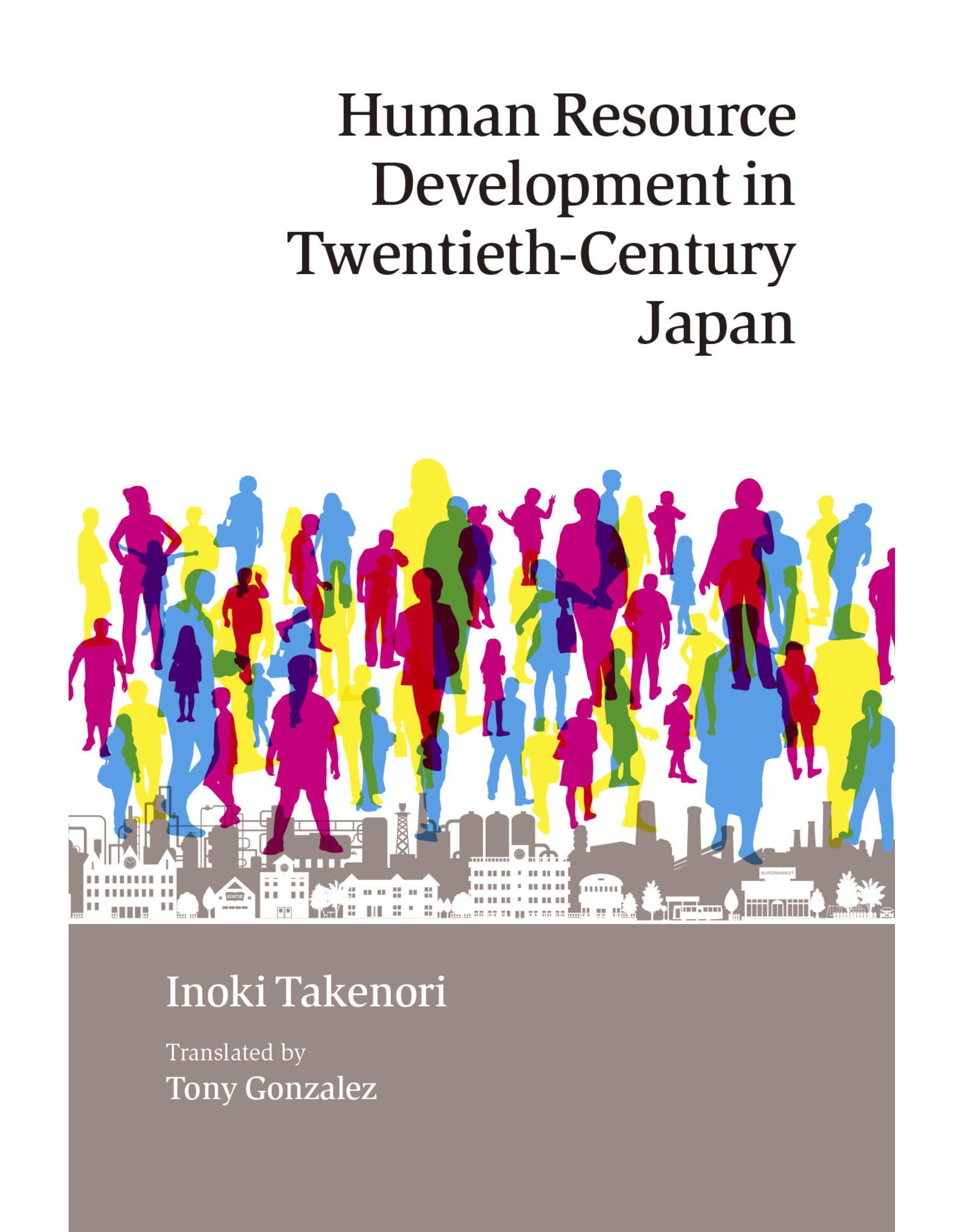 JPIC Human Resource Development in Twentieth-Century Japan