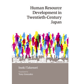 JPIC Human Resource Development in Twentieth-Century Japan