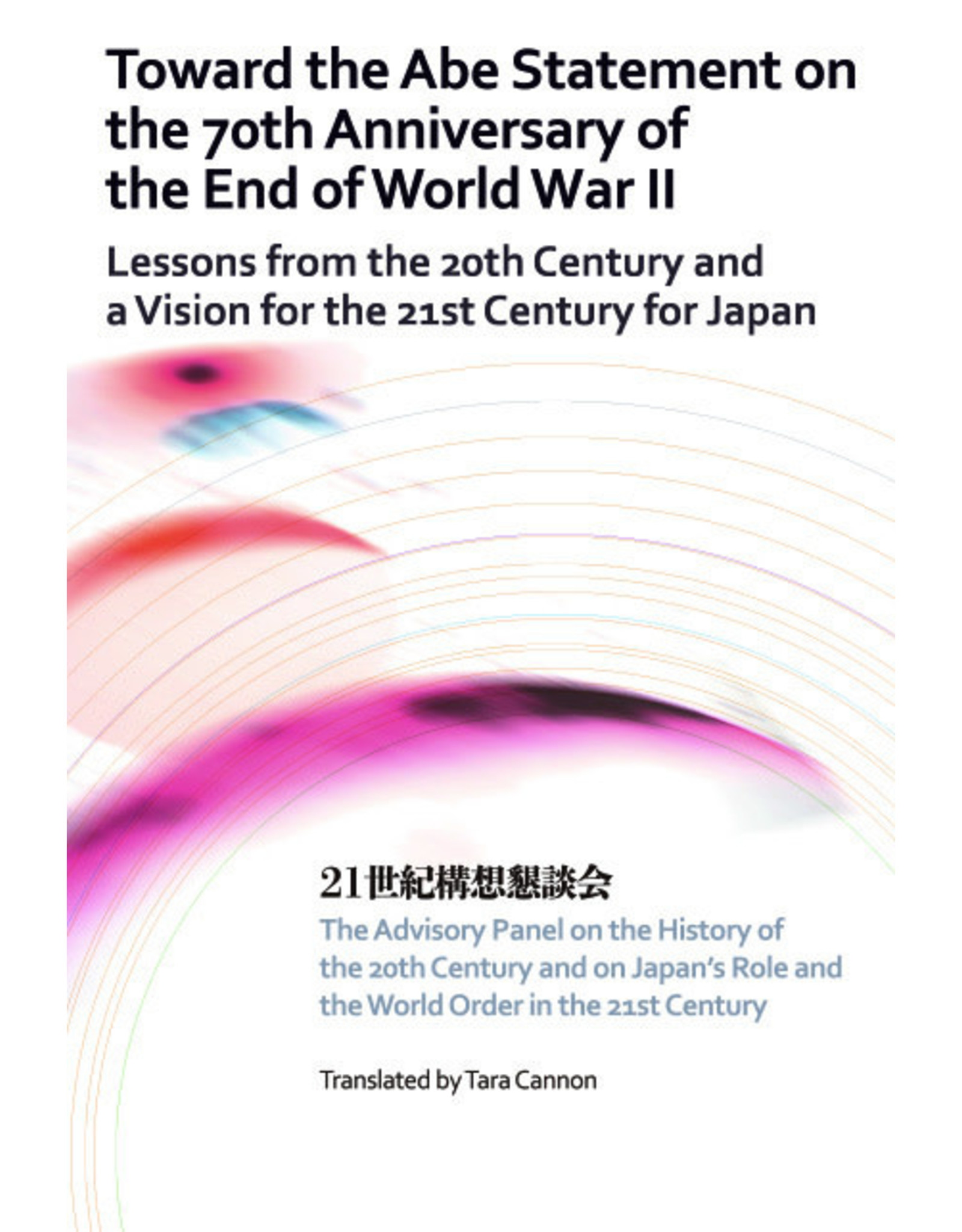 JPIC Toward the Abe Statement on the 70th anniversary of the end of World War II