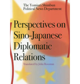 JPIC Perspectives on Sino-Japanese Diplomatic Relations