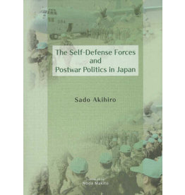 JPIC The Self-Defense Forces and Postwar Politics in Japan