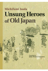 JPIC Unsung Heroes of Old Japan