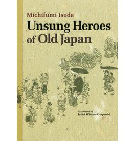 JPIC Unsung Heroes of Old Japan