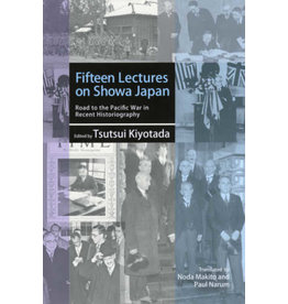 JPIC Fifteen Lectures on Showa Japan