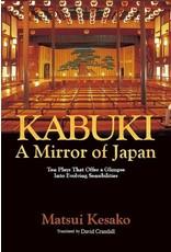JPIC Kabuki, a Mirror of Japan
