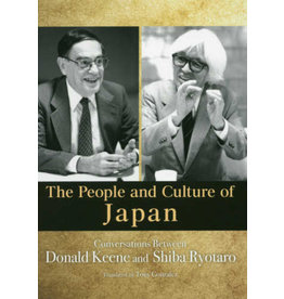 JPIC The People and Culture of Japan