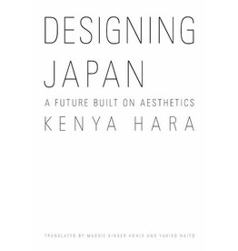 JPIC Designing Japan:  A Future Built on Aesthetics