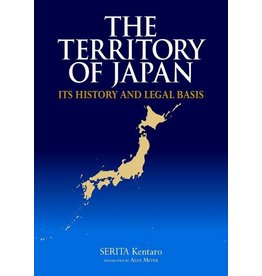 JPIC Territory of Japan: Its Hitory and Legal Basis