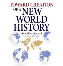 JPIC Toward Creation of a New World History