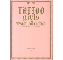 FUTABASHA  TATTOO GIRLS DESIGN COLLECTION