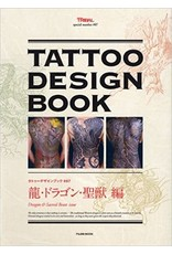 FUJIMI SHUPPAN TATTOO DESIGN BOOK - DRAGONS AND SACRED BEASTS
