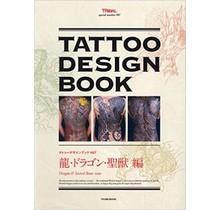 FUJIMI SHUPPAN - TATTOO DESIGN BOOK - DRAGONS AND SACRED BEASTS