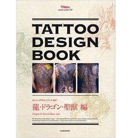 FUJIMI SHUPPAN TATTOO DESIGN BOOK - DRAGONS AND SACRED BEASTS