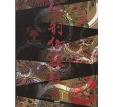 FUJIMI SHUPPAN - BACK PIECE TATTOO 3