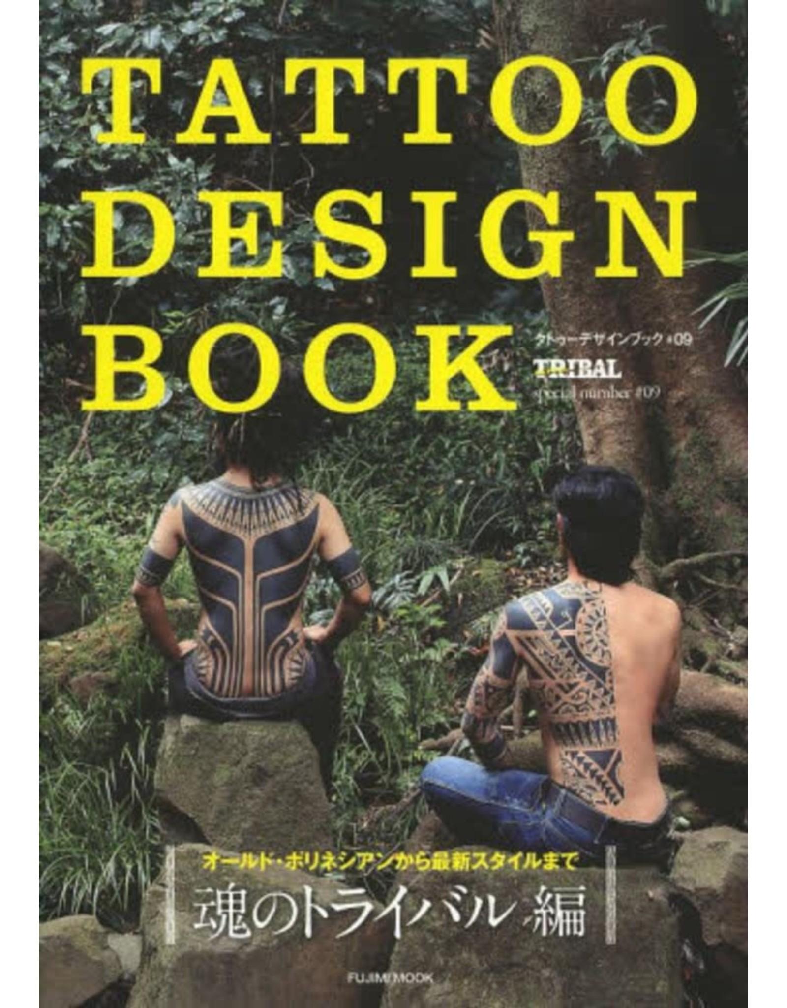 FUJIMI SHUPPAN TATTOO DESIGN BOOK - TRIBAL OF SOUL