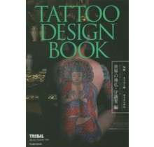 FUJIMI SHUPPAN - TATTOO DESIGN BOOK - WORLD GODS AND GUARDIANS
