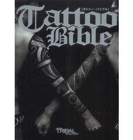 FUJIMI SHUPPAN TATTOO BIBLE