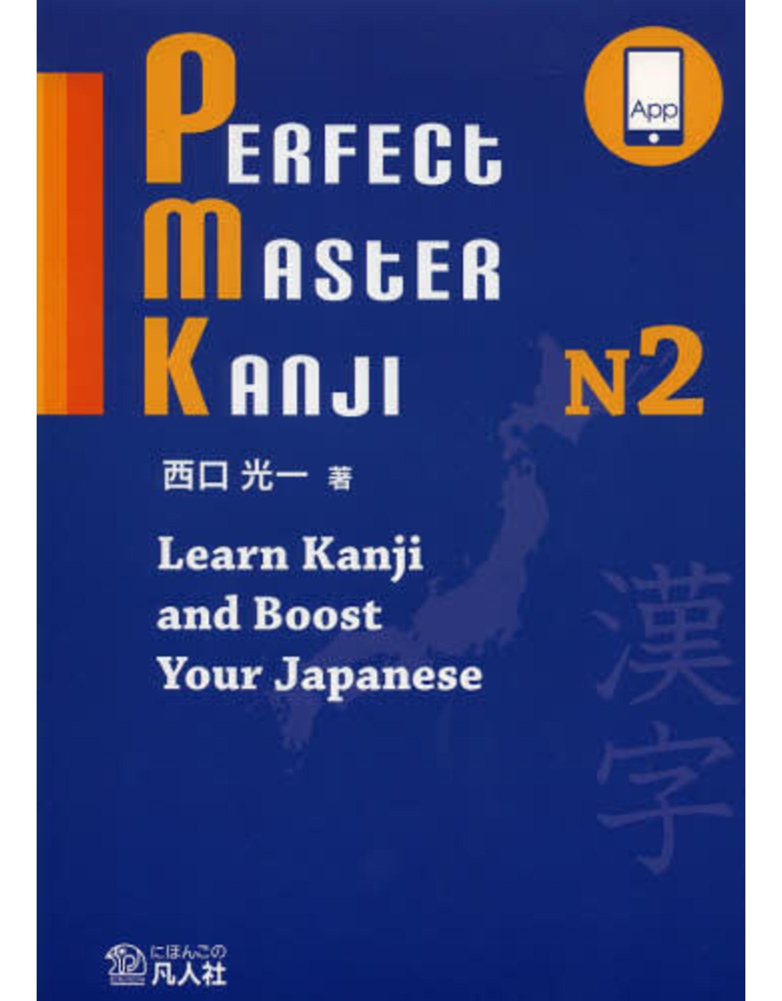 BONJINSHA PERFECT MASTER KANJI N2 : LEARN KANJI AND BOOST YOUR JAPANESE