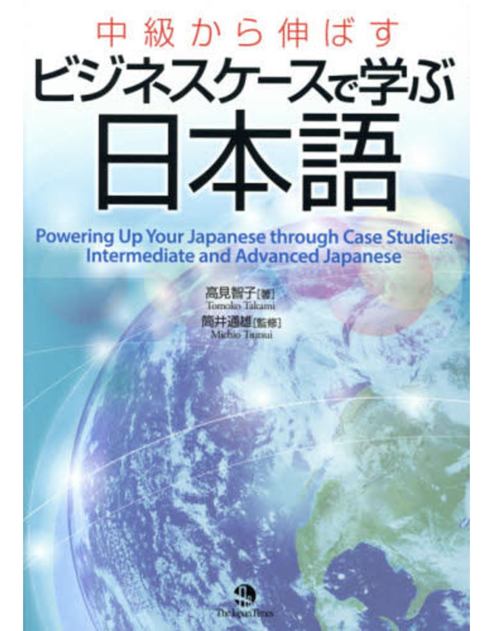 JAPAN TIMES CHUKYU KARA NOBASU BUSINESS CASE DE MANABU NIHONGO