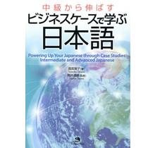 JAPAN TIMES - CHUKYU KARA NOBASU BUSINESS CASE DE MANABU NIHONGO