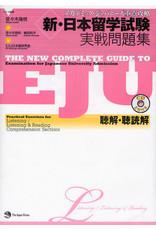 JAPAN TIMES SHIN NIHON RYUGAKU SHIKEN JISSEN MONDAISHU ACADEMIC JAPANESE JUTEN KORYAKU CHOKAI CHODOKKAI