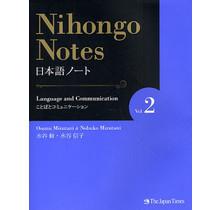JAPAN TIMES - NIHONGO NOTE VOL.2