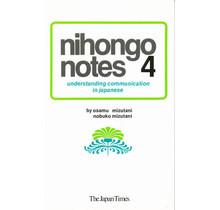 JAPAN TIMES  NIHONGO NOTE VOL.4