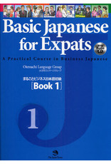 JAPAN TIMES BASIC JAPANESE FOR EXPATS (1) W/ CD
