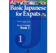 BASIC JAPANESE FOR EXPATS (1) W/ CD
