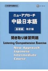 NEW APPROACH INTERMEDIATE JAPANESE, BASIC/ WORKBOOK FOR LISTENING W/CD