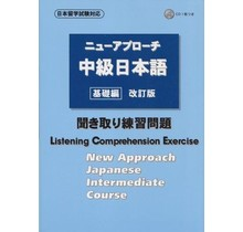 NIHONGO KENKYUSHA  NEW APPROACH INTERMEDIATE JAPANESE, BASIC/ WORKBOOK FOR LISTENING W/CD